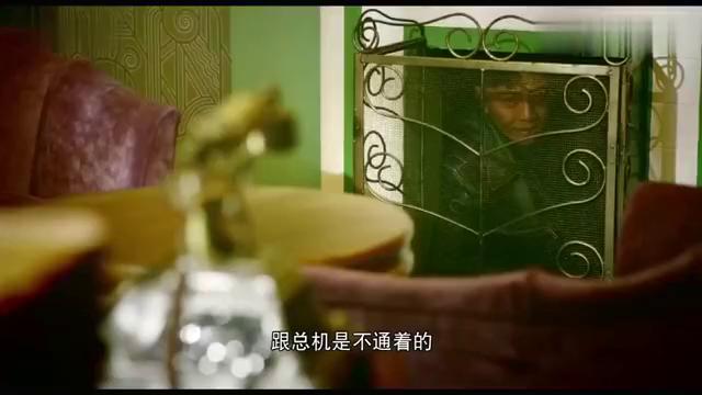 和平饭店:陈佳影这回惨了,上了王大顶的贼船,后悔都来不及