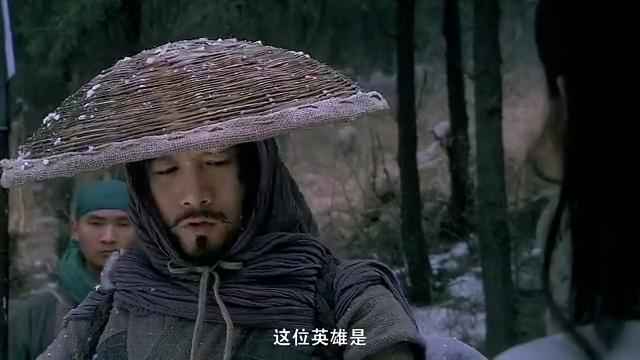 新水浒传:杨志首遇王伦和林冲,青面兽讲述自己因何沦落在此