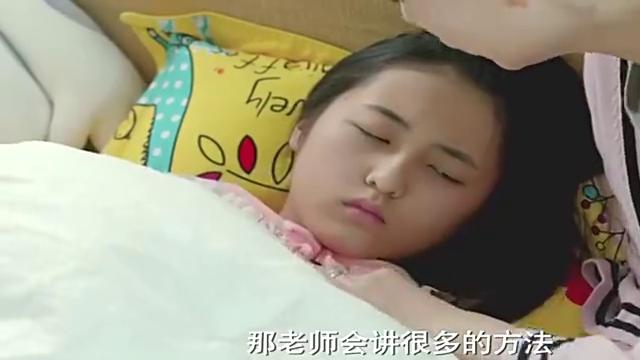 小别离:海清给女儿报补习班,不料女儿生病,黄磊反映逗了