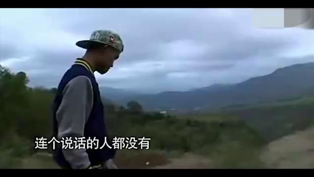 《变形记》毁了的农村女孩,王红林的剧本太坑人