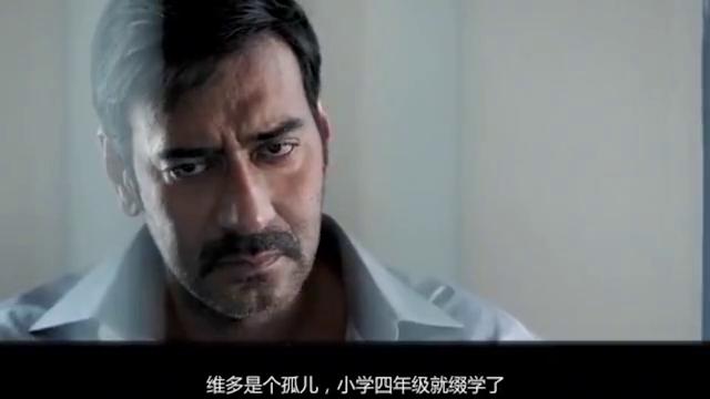 《误杀》印度原版电影,结局比国产还虐,看完不服不行!
