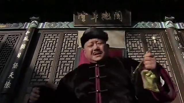 草堂当公堂,和珅主审皇上师爷纪晓岚衙差,真有意思