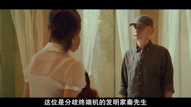 范德彪:经常不说母语都忘了自己是哪国人了,使得葛优一脸尴尬