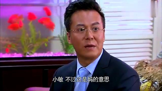 杨琴命令杨过看着吴维,不许吴维进去房间,杨过懵了