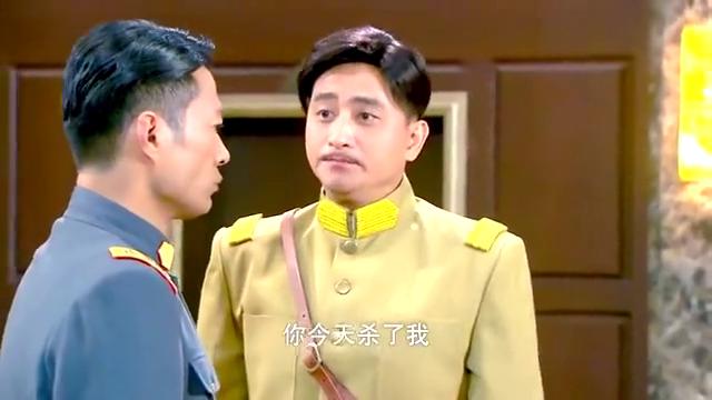 烽火佳人黎绍峰回去找大哥,结果大哥不在,还留了一张纸条