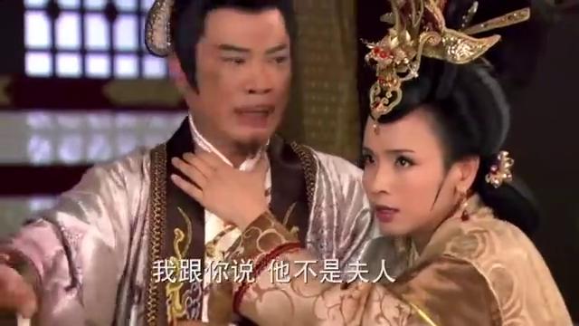 封神英雄榜:冰蚕附身姬昌夫人,李靖立马用七宝玲珑塔将其收服!