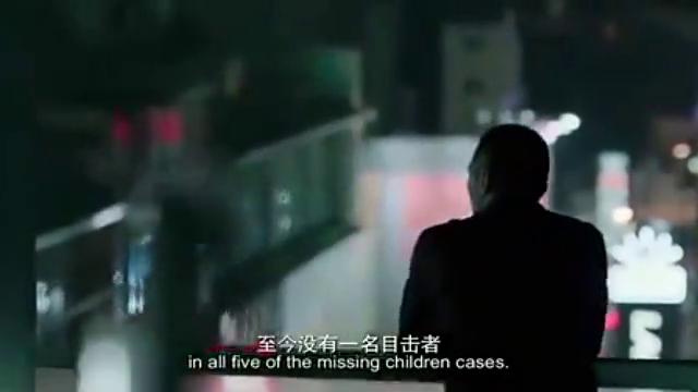 已经发生了五起儿童绑架案,至今却没有一个目击者,这太疯狂了
