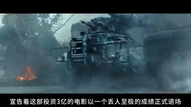 疯狂吐槽上海堡垒!看完这个电影感觉智商被侮辱了!