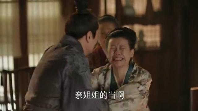王若弗为了长柏,决定上公堂认罪,王夫人哭了,哪有娘不疼孩子的