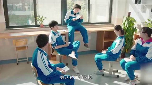 余淮推荐校庆节目遭吐槽,结果班长的主意也半斤八两!