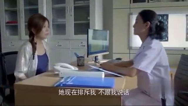 茜茜抑郁症排斥妈妈,妈妈询问医生该怎么办,医生这样说