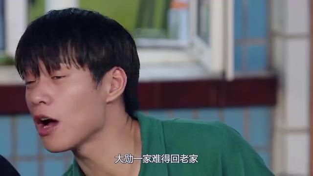 """做家务的男人:魏大勋婉拒亲戚""""攀关系""""是冷漠还是情商高?"""