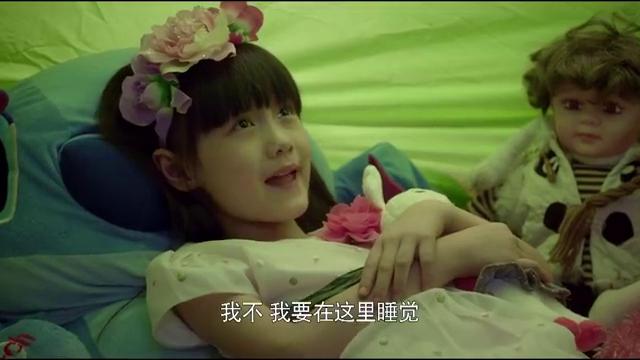 虎妈猫爸2:女孩把自己当公主,要爸妈下跪才肯回家,下秒惨了