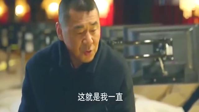中国式关系:马国梁不肯接受霍瑶瑶的原因,看完觉得挺感动
