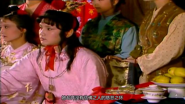 妙玉到底什么来历?王夫人引狼入室害苦了贾家,妙玉的做法很高明