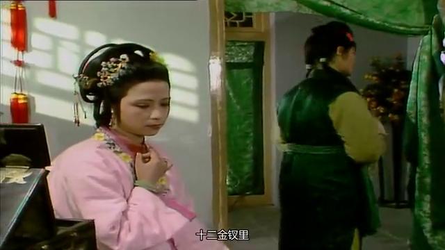 妙玉那些名贵茶具,果真是她家带来的?其实是进贾府后有人赠送