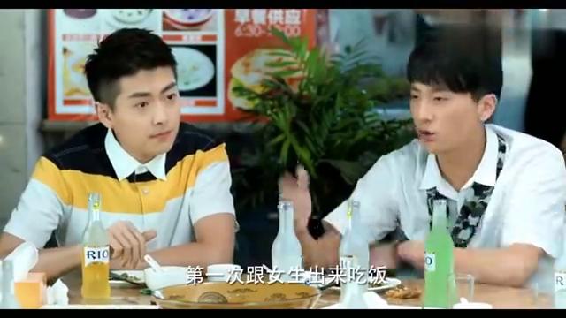 微微一笑很倾城:杨洋在兄弟面前娇贵不吃辣,郑爽点什么都吃