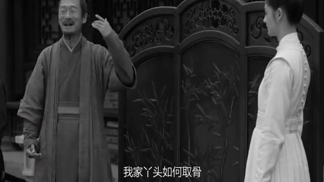 大唐女法医:冉颜在师傅胃里,取出一枚耳环,并刻有美玉二字!