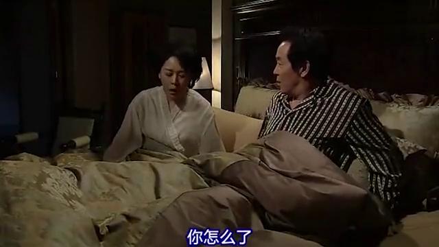 婆婆半夜做噩梦,要去儿子房间确认儿子安全,公公骂她没分寸