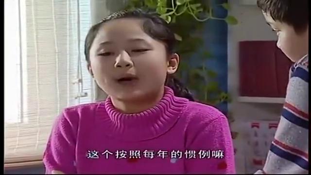 家有儿女:杨紫过年要两份压岁钱,亲爸亲妈各一份!