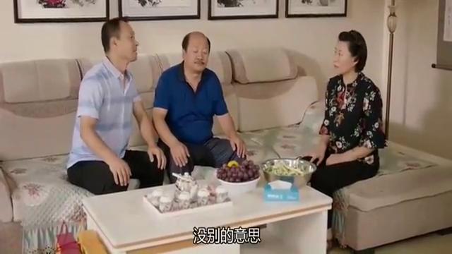 乡村爱情:王老七同意让小蒙带着孩子回来住,广坤高兴的热泪盈眶