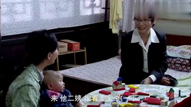 傻春:小伙提出要孝敬岳母,女友的反应真是奇葩!