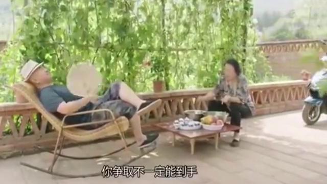 乡村爱情:赵四广坤全翻车,刘能笑开花,象牙山小诸葛躺赢!