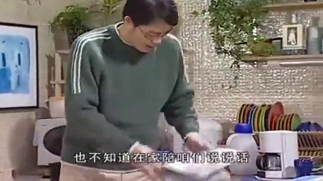 家有儿女:夏东海太偏心,刘星去上魔术班,还说他不务正业