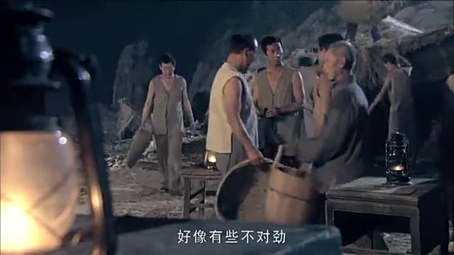 朱春华请井田队长吃饭,朱朱在日本人水里做了什么
