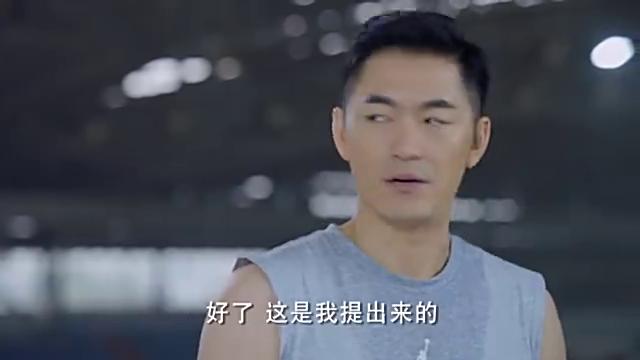朱永腾告诉了贾景晖,隋俊波怀孕的实情