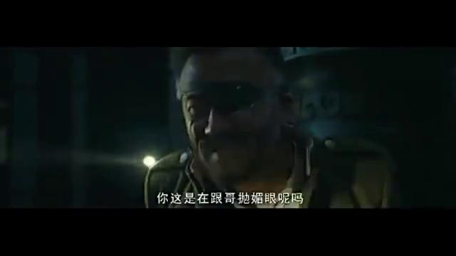 怒晴湘西:无量殿惊现大蜈蚣,一口吞一人,太恐怖!