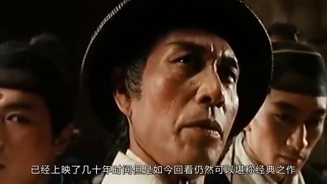 原来《新龙门客栈》梁家辉的角色,应该是李连杰的