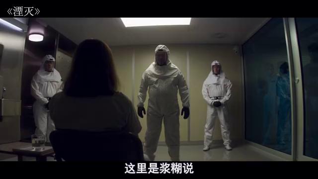 原著小说击败《三体》,拍成电影却被喊打脸?反物质科幻《湮灭》
