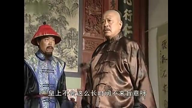 吴三桂叛变,朱国治对钦差说:你必须返京复命,而我必须以身殉职
