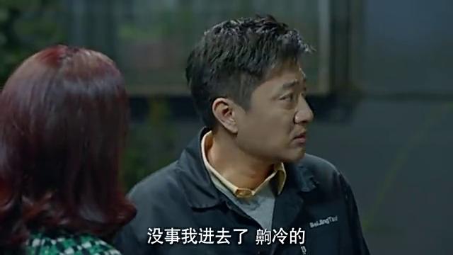 小别离:吴佳妮向金志明解释电话原因,没想到金志明却拿娇了!