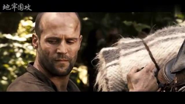 好莱坞魔幻战争片,平头哥为妻女报仇,加入重甲军团抵御兽族入侵