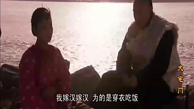 大宅门:白七爷和黄春的吵架,简直是夫妻间的典范啊