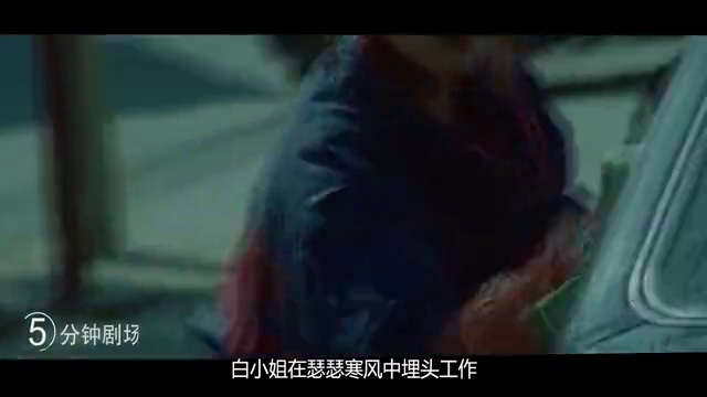 女孩被继母欺负,生父却只顾打游戏,韩国虐心电影