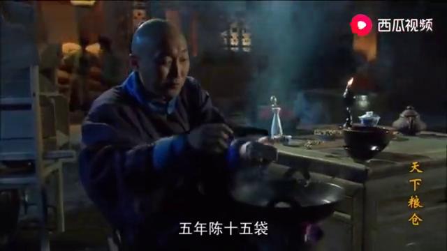 天下粮仓:乾隆年间闹饥荒,县令大口吃咸菜滚豆腐,不料上司来了