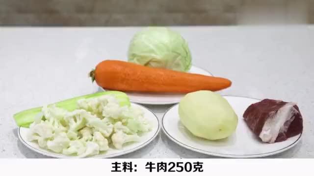 肉丸胡辣汤的食材真多,既好吃又雅致,喝一碗!全身冒汗!