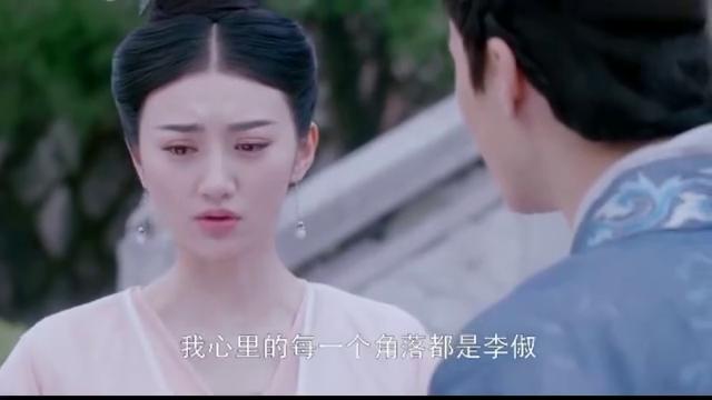 大唐荣耀,偷听媳妇拒绝别的男子,广平王墙角悄悄笑