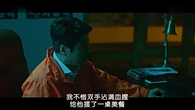 小女孩的意外闯入,救了爷爷一命,金秀贤还是太心软!