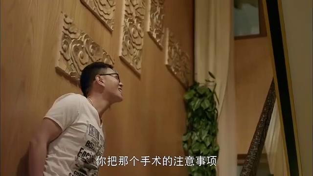 家庭剧:夫妻俩晚上庆祝结婚纪念日,哪料公婆突然闯进家,尴尬了