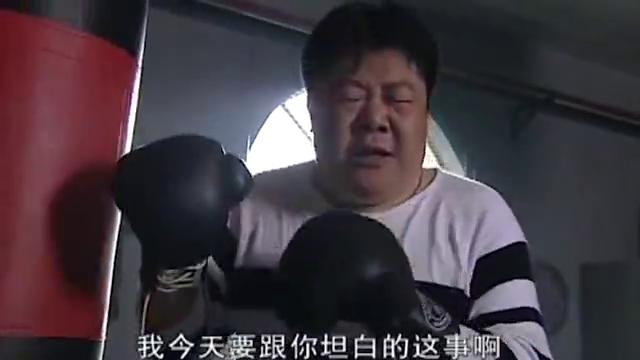 业余侦探:秦伟光死皮赖脸缠着关大明,让情敌牵红线真是醉了!