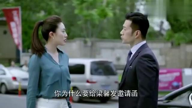 振宇当场质问方梅:为何要破坏梁馨和总裁的感情,方梅的回答绝了