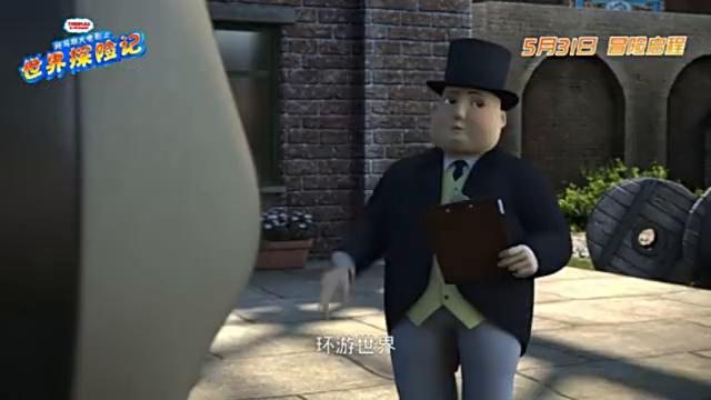 六一儿童节3部动画片预告,喜欢哪部带上宝贝去看看!