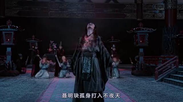 聂明玦被温若寒打伤,孟瑶出现,聂明玦一脸憎恶
