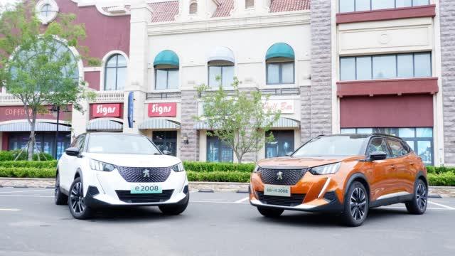 视频:轱辘试驾|体验全新标致2008,燃油与纯电哪个更猛?