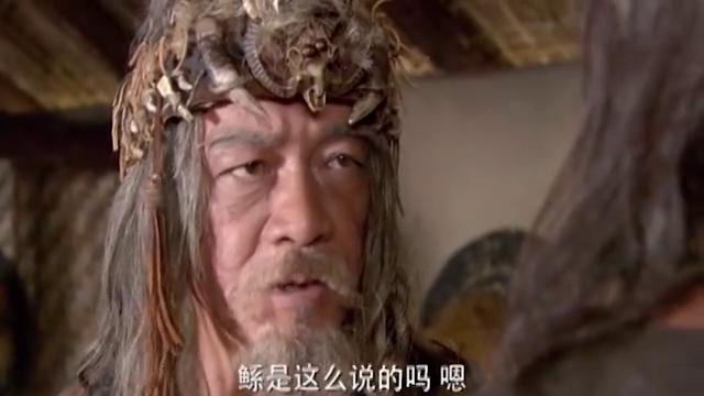 农村小伙到达三苗部落,万万没想到首领自有算计,竟带人敷衍小伙