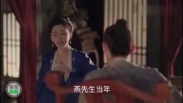 陈熙春上线宋仁宗一见倾心,欲娶其为皇后,无奈爱而不得